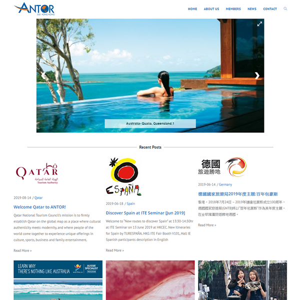 ANTOR (HK)